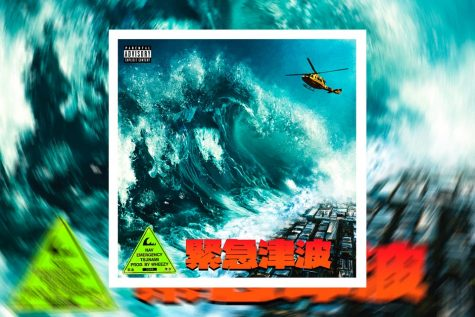 NAV's Emergency Tsunami a more than worthy effort
